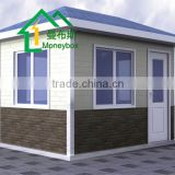 Knock-down light steel structure prefabricated portable safe/sentry box
