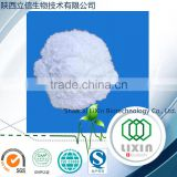 High quality raw material L-CARNITINE food additives( lose weight,resistance to fatigue,for human nutrition) l-carnitine