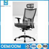 Modern Office Chairs China High Back Gas Lift Swivel Ergonomic Mesh Reclining Chair with Wheel Base