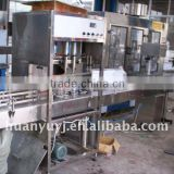 Bottle Oil Filling Machine ZLDG-2