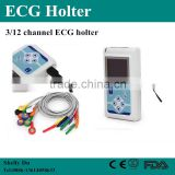 2016 3/12 Channel ECG Holter System -24 Hours CS-3CL Cardiac Heart Diagnose Monitor with Free Software-Shelly