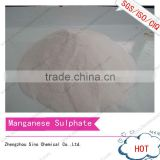 Manufacturer of 99% Anhydrous Manganese Sulfate Fertilizer With Factory Price