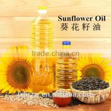 wholesale black oil sunflower seeds