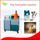 small dog food machine / poultry feed production machine/ animal feed extruder machine