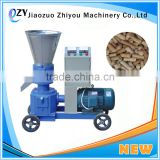 2017 best price animal feed Pellet machine/sawdust pellet making machine/biomass fuel pellet mill (whatsapp:0086 15639144594)
