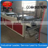 Poly Rubbish Bag Making Machine with best service