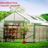 pc larger multi span geodesic dome green house agricultural greenhouse