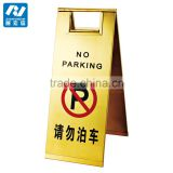 Factory best price custom OEM traffic no parking sign board