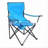 Folding Leisure Garden Chair with mug holder & Armrest folding camping chair