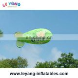 New Style Inflatable Green Blimp Balloon for Floating, Advertising Airship Balloon