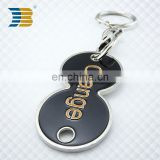 gourd shaped decorative custom metal keychain