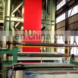 Latest Prepainted Galvanized Steel Coil PPGI Sheet PPGL Sheet Roofing Sheet Steel