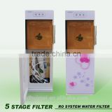 Best quality water dispenser with filter system/ Water Filter with UFBest quality water dispenser with fil/ Water Filter with UF                                                                         Quality Choice
