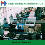 plastic injection molding service/plastic product manufacturer                                                                         Quality Choice