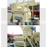 2016 professional concrete cement mixer machine for sale factory price