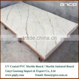 PVC wall decorative panel coverings marble texture UV board for sale                                                                         Quality Choice