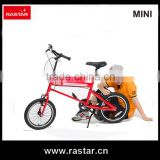RASTAR MINI Licensed 16 inch balance running royal baby bicycle with CE on sale