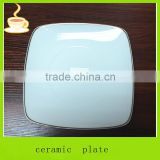 LJ-4432 9'' square dinner plate / gold charger plates / cheap charger plates                                                                         Quality Choice