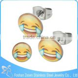 ZS20465 surgical steel funky stud earrings vivid cry epoxy emoji earrings