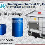 liquid sodium hydroxide factory