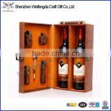 Top Grade Unique Design leather wine box,wine accessories set                                                                         Quality Choice