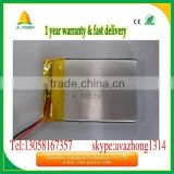 2014 li polymer battery 3.7v and differents kinds of capacity battery pack made in China