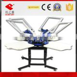 cheap and high quality t-shirt 4 color 4 station carousel screen printing press