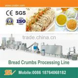 Stainless steel top quality bread crumb grinder