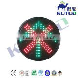 High quality traffic light kutuo 200mm solar traffic light road safety small lens traffic signal light module