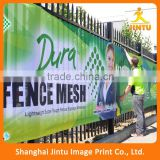 PVC Mesh Banner produced by China manufactory (JTAMY-2015102305)