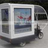 Mobile advertising delivery cargo tricycle/tricke/scooter/van mounted LED display for Pizza, fruit, bread,milk,cola etc