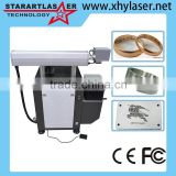 YAG Laser Marking Machine for Small Business to Make Money,Semiconductor Laser Marking Machine for sale