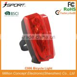 Easy Installation Bike Bicycle Laser Beam Rear Tail Light