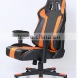 PU leather/PVC Material Adjustable Height Desk Racing Office Chair /Gaming Racing Office Chair/New Stylish Gaming Chair