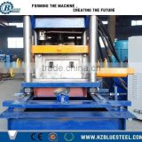 C Purlin Roll Forming Machine, Cable Tray C Roll Forming Machine, C Frame Forming Machine