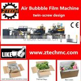 ZT-double screw 5 layers aluminum laminating air bubble film wrap machine