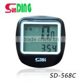 Chinese consumer electronics sunding wireless bicycle computer wireless cycle speedometer