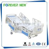 YXZ-C501 five function electric hospital bed /electric patient bed/ electric medical bed