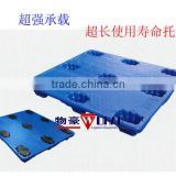 Heavy duty enforce 9 feet blow molding plastic pallet
