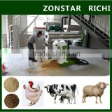 New design automic poultry animal livestock feed mill plant for sale