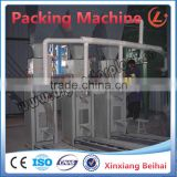 Cement Valve Bag Filling Machine
