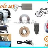 tricycle electric motor kit, electric motorcycle tricycle conversion kits,rickshaw conversion kits