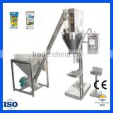 Factory price food canning machine