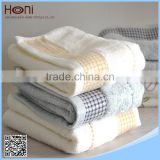 China Manufacturer High Quality 100% Cotton Personality Print Towels Bath Set Luxury Hotel