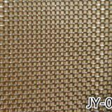 Decorative Crimped Wire Mesh for Screen & Walls Image