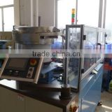 size and ring loading inserting machine