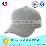 Customized worn-out short brim baseball cap hard hat