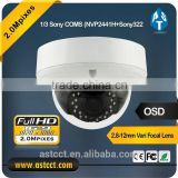 "1/2.8""SONY CMOS 2 Megapixel .2.8-12mm Vari Focal Lens Low-Illumination AHD Dome camera, 30m IR Dome AHD Camera"