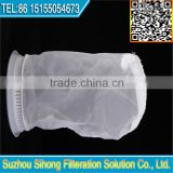 The supply of liquid milk filter bags, food filter bags, 50 micron filter bags
