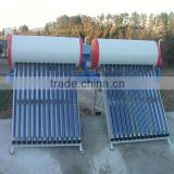 high quality 100 l vacuum tube solar water heater with good price